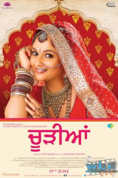 Actress Gracy Singh, who made a big splash in her role opposite none other than Bollywood superstar Aamir Khan in Oscar nominated saga 'Lagaan', has been away from the silver screen for quite some time, but the actress is gearing up for a comeback with a Punjabi film titled 'Chooriyan'  Read more: http://www.washingtonbanglaradio.com/content/64983215-lagaan-actress-gracy-singh-s-next-project-punjabi-flick-chooriyan#ixzz3dLa5mrTt Via Washington Bangla Radio® Follow us: @tollywood_CCU on Twitter