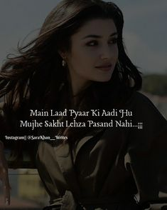 Attitude Quotes For Girls, Girl Attitude, Girl Quotes, Me Quotes, Motivational Quotes, Whatsapp Emotional Status, S Love Images, Latest Funny Jokes, Alone Quotes