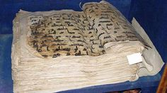 Oldest Quran in the World | The oldest Quran in the world | IslamiCity