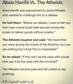 Puns Jokes, Funny Puns, Alhamdulillah, Hadith, Temporary Quotes, Abu Hanifa, Beautiful Islamic Quotes, Peace Be Upon Him, Allah Quotes