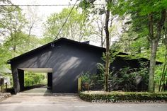 Modern houses by architectural design office modern Japanese Architecture, Residential Architecture, Interior Architecture, Cabin Design, House Design, Bungalow Renovation, Box Houses, Garage House, Facade Design