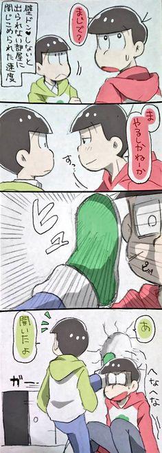 バイオレンスな三男 ※おそ→チョロ(おそ?)