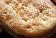 Σπιτική Αποκριάτικη Λαγάνα για να μην την ξαναπάρετε έτοιμη! Bread, Food, Kitchens, Eten, Bakeries, Meals, Breads, Diet