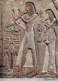Detail from stele of the writer of the treasure house, Hoey. Limestone. (ca 1300-1275 BC) Dynasty 19. From Sakkara, Egypt. Rijksmuseum van Oudheden, Leiden, Netherlands.
