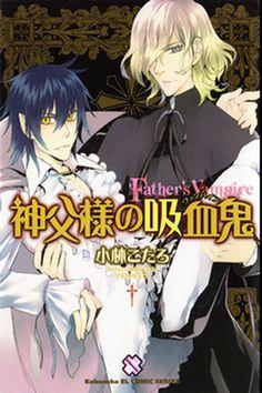 Shinpu-sama No Kyuuketsuki (Yaoi) manga Manhwa, Vampire Manga, Bl Comics, Romance, Nisekoi, Ao No Exorcist, Alucard, Online Anime, Manga Pages