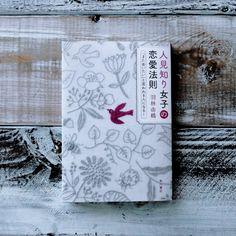 Yumiko Higuchi -- beautiful embroidered fuschia bird