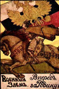"""""""Avanti per la madrepatria"""" Opera di Alexei Maximov. Propaganda zarista.  San Giorgio cavalca contro il nemico con la bandiera imperiale russa."""