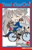 Manga Collection, Shoujo, Comic Books, Kawaii, Comics, Cartoons, Cartoons, Comic, Comic Book
