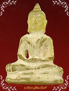 Image from http://www.web-pra.com/upload/topic/46821-19380.jpg.