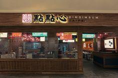 Dimdimsum Brand Design on Branding Served