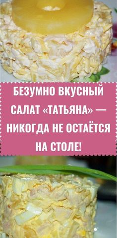 Diy Food, Cookie Dough, Salads, Vegetables, Cooking, Breakfast, Recipes, Lettuce Recipes, Kitchen
