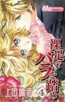 Orphan, Shoujo, Manga Anime