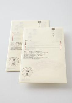 exhibition / wangzhihong.com