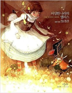 Alice in Wonderland Korean Book Hard Cover Illustration Korea Fairy Tale Story