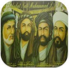 Islam Religion Education: KHILAFAH YANG MANA...?