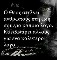 Love them all... Funny Greek Quotes, Silly Quotes, Life Journey Quotes, Relationship Quotes, Favorite Quotes, Best Quotes, Love Quotes, Poetry Quotes, Wisdom Quotes