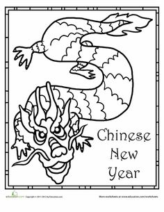 Coloring books happy and coloring on pinterest for Chinese new year dragon coloring page