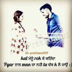 Haye ni 💘💘 aj fer gya tutt paina Ladd ke Haye ni kuch kar na lve 😢😢😢😢😢 Hindi Quotes, Best Quotes, Qoutes, Punjabi Love Quotes, Love Shayri, Punjabi Couple, Sweet Texts, Couple Quotes, Love Couple