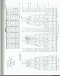2015志田.秋冬第2款 - 编织幸福 - 编织幸福的博客