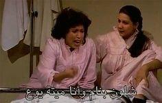 حياة الفهد سعاد عبدالله Arabic Jokes Jokes Funny