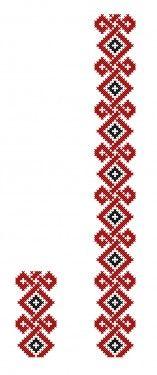 Poze MP527 Cross Stitch Boarders, Cross Stitch Charts, Cross Stitch Designs, Cross Stitching, Cross Stitch Patterns, Simple Cross Stitch, Cross Stitch Rose, Cross Stitch Flowers, Tapestry Crochet Patterns