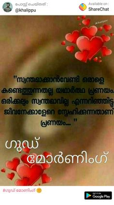 Good Morning Images For Whatsapp Free Download Malayalam Morning