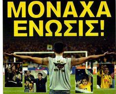 Athens, Athletic, Athlete, Deporte, Athens Greece
