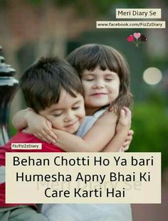 Share the best Sister and Brother Love Quotes in Urdu with images and Best Sister Shayari. Find Sister and Brother Quotes Brother Sister Relationship Quotes, Sister Quotes In Hindi, Brother Sister Love Quotes, Bro Quotes, Love My Parents Quotes, Sister Quotes Funny, Love Quotes In Urdu, Brother And Sister Love, Funny Quotes