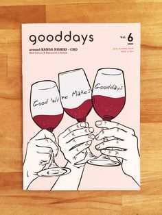 gooddays Book Cover Design, Book Design, Layout Design, Graphic Prints, Graphic Design, Invitation Flyer, Wine Design, Poster Layout, Communication Design