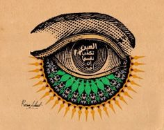 Mandala/eye