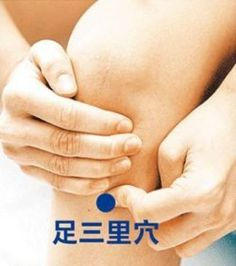 Health information other: Zu San Li, the magic acupuncture point! Tai Chi, Massage Pressure Points, Point Acupuncture, Hernia, Chocolate Slim, Self Massage, Massage Logo, Acupressure Points, Acupressure Massage