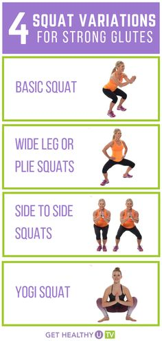 Squat Variations to Keep Your Muscles Working Squats are not only a great lower body exercise but incorporating multiple squat variations in your workout keeps your muscles engaged so you can see results faster! Squat Workout, Workout Memes, Toning Workouts, Workout Videos, At Home Workouts, Workout Tips, Body Squats, Plie Squats, Weighted Squats
