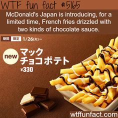 (MaC choco-Potato) French fries with chocolate sauce is introduced in McDonald's, Japan - WTF! awesome fun facts