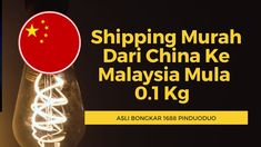 Shipping Murah Dari China Ke Malaysia Mula Kg Shopee Malaysia, China, Youtube, Youtubers, Porcelain, Youtube Movies