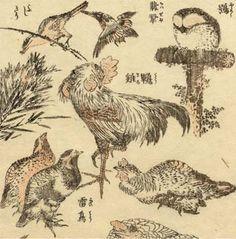 太田記念美術館(@ukiyoeota)さん | Twitter