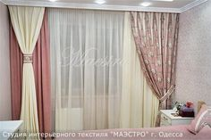 1000 Images About Cortinas Y Estores On Pinterest