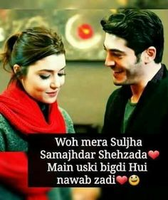 Whatsapp Status to Impress Girlfriend in Hindi - Love Status for girlfried is the best way to show your love and care towards your girlfriend Couples Quotes Love, Love Husband Quotes, Muslim Love Quotes, Islamic Love Quotes, True Love Quotes, Couple Quotes, Love Picture Quotes, Beautiful Love Quotes, Love Romantic Poetry