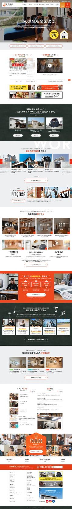 Interface Web, Web Design, Service Design, Website, Website Template, Site Design, Page Layout, Design Web, Website Designs