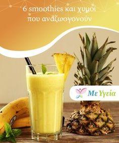 Smoothies, Smoothie Drinks, Healthy Drinks, Healthy Recipes, Milkshake, Cake Cookies, Health Tips, Pineapple, Health Fitness