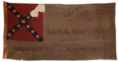 This is a Confederate Second National pattern battle flag carried by the Consolidated 6th & 7th Arkansas Infantry Regiment.
