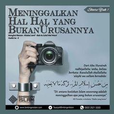 Islam Muslim, Islam Quran, Islamic Inspirational Quotes, Islamic Quotes, All About Islam, Self Reminder, Muslim Quotes, Islamic Pictures, Antara