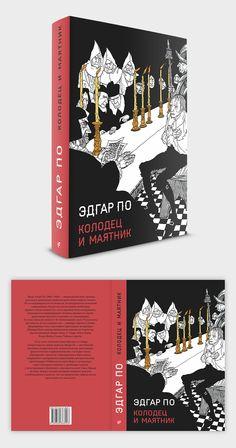 book cover - Edgar Allan Poe