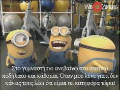 """Despicable Me - Minions on """"The Biggest Loser"""" this is soooo funny! Cute Minions, Minions Despicable Me, My Minion, Funny Picture Quotes, Funny Pictures, Minions Friends, Minion Mayhem, Funny Films, Minions Quotes"""