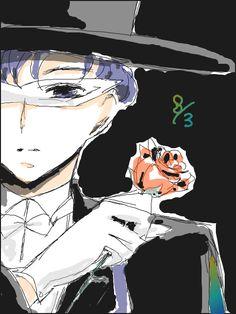Tuxedo Mask, Sailor Moon, Anime, Cartoon Movies, Anime Music, Sailor Moons, Animation, Anime Shows
