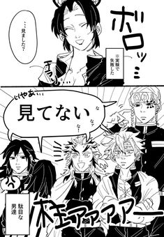 Detective Conan Ran, Demon Hunter, Slayer Anime, Aesthetic Anime, Manhwa, Avengers, Geek Stuff, Comics, Memes
