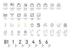 EIGHT BRANDING DESIGN(株式会社エイトブランディングデザイン)は、グラフィック、プロダクト、インテリア、CIなど幅広いデザイン活動を行うブランディングデザイナー西澤明洋が主宰するデザイン事務所(東京、港区南青山)です。ブランディングデザイン事業を展開しています。