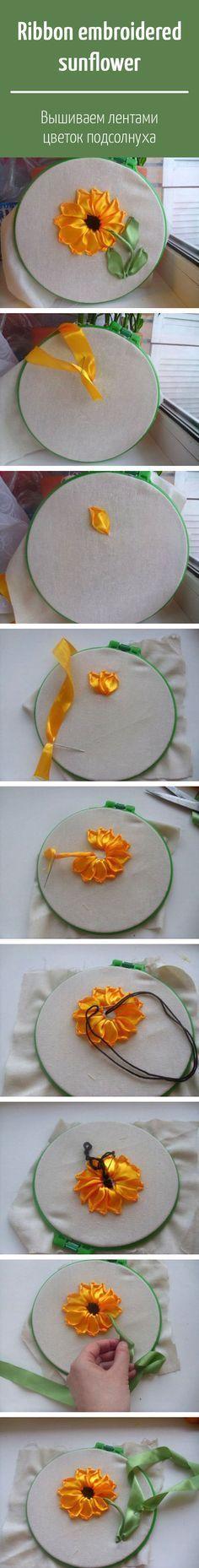 Вышить подсолнух лентами? Легко! Осваиваем создание интересного элемента декора / Ribbon embroidered sunflower #SilkRibbonEmbroidery
