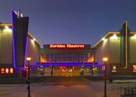 BRICKTOWN MOVIE THEATRE, COME SEE A MOVIE AND DINE AND SEE THE SIGHTS IN BRICKTOWN!  OKLAHOMA REAL ESTATE  WWW.LINKME2OKC.COM