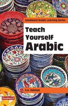 In this book the author has drawn extensively on his experience of nearly thirty years of teaching the Arabic language to non-native students. The layout of this book, the texts and exercises of the lessons bear clear witness that hard-work and sincerity put together can ultimately and assuredly achieve good results. This book is specially designed for beginners who aim to learn Arabic quickly and accurately.