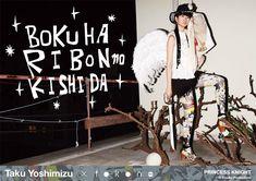 """リボンの騎士 (PRINCESS KNIGHT) Taku Yoshimizu  吉水 卓 アーティスト/ アートディレクター 米国フィラデルフィアにて総合芸術を学ぶ。 帰国後、デザイン事務所「株式会社スイミーデザインラボ」を設立。 近年は、日本を代表するアニメーション作品とのコラボーレーションアートを発表。 また、MoMA Design Store でのライブペイントイベントなど、 アートとコマーシャルの境界線無く活動。 独特なタッチの絵は国内外で評価されている。  Learned Fine Arts in Philadelphia, USA. Established Design Studio """"SwimmyDesignLab"""" after returning to Japan. In recent years, Yoshimizu delivers collaborated works with Japanese animation classics.Also performs live painting at MoMA Design Store. Works ..."""